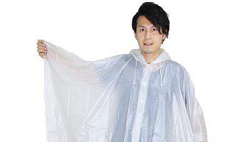 rain-coat-2473939__340 (1)